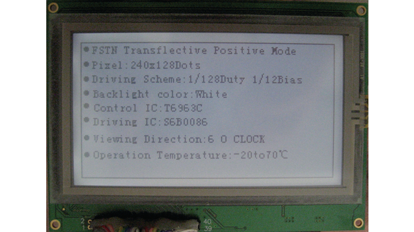 Display DEM 240128D FGH-PW (A-TOUCH) - LCD-Grafikdisplay 240 x 128 Pixel weiss positiv 114 64 mm 144 104 17.1 17551478